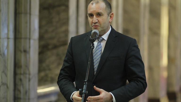 Румен Радев наложи вето на Бюджета на НЗОК за 2018 г.