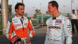 Пилот от Формула 1 пристига в България