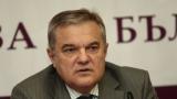 Отсъствието на МВР шефа Бъчварова е нелепо, изригна Румен Петков