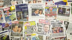 Близо 130 млн. паунда струва организацията на референдума за Брекзит