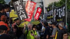 """Китай оправдава и до днес насилието на """"Тянанмън"""" преди 30 години"""