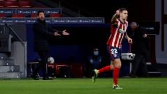 Диего Симеоне: Мислим само за следващия мач и как да се подобрим