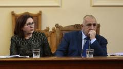 """Борисов изпрати """"Южен поток"""" в историята"""