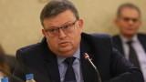 Президентът освободи Сотир Цацаров като главен прокурор