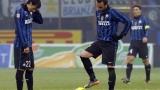 Новият треньор на Интер: Една мечта се превърна в реалност