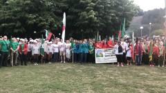 1400 души тръгват по стъпките на Ботевата чета