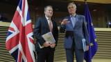 Лондон и Брюксел са доста далеч от търговско споразумение след Брекзит