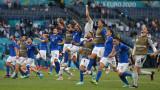 Италия победи Уелс с 1:0 на Евро 2020