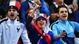 Младок с хеттрик за Франция в малкия финал на Мондиала до 17 години