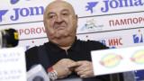 Стефанов: На Европейското с този треньор и отбор нямаме никакви шансове