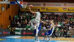 Балкан (Ботевград) е вторият финалист за Купата на България