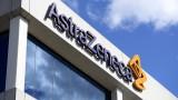 Смърт на доброволец в изпитанията на ваксината срина акциите на AstraZeneca