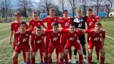 ЦСКА U16 на Румен Трифонов се класира на полуфинал за Купата на БФС