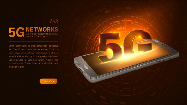 Южна Корея изпревари САЩ и Китай в надпреварата за 5G мрежа
