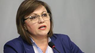 Корнелия Нинова остава във ВМА на системи
