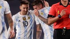 Лео Меси ще бъде готов за домакинството на Уругвай