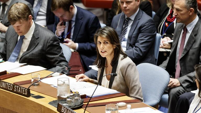 Постоянният представител на САЩ в ООН Ники Хейли заяви, че
