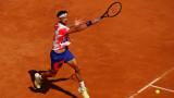 Григор Димитров загуби от Денис Шаповалов на Мастърс турнира в Рим