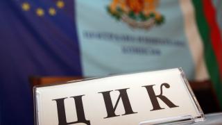 ЦИК: Изборни правила не се променят преди избори