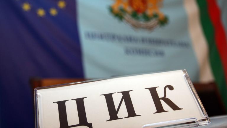 ЦИК покани Томислав Дончев на среща за машинното гласуване