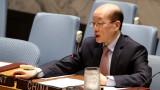 Китай заяви пред ООН, че няма да позволи война на Корейския полуостров