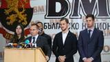 ВМРО подава сигнал за касиране на вота в Турция