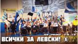 БКХУ Левски е домакин на първия международен турнир по баскетбол за хора в инвалидни колички