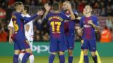 Барселона получи 146,2 млн. евро от телевизионни права