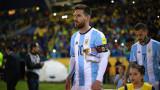 Меси проведе първа тренировка с Аржентина