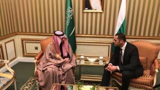 България открива търговско представителство в Саудитска Арабия