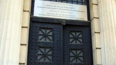 Приятели на Босия смутиха реда в Министерство на транспорта