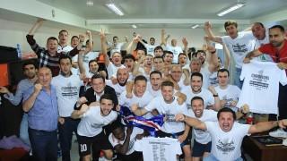 Георги Пашов стана шампион на Армения