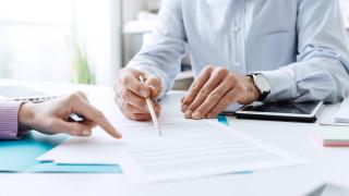 АИКБ и КНСБ предлагат промени за компенсиране на работодатели и работници в кризисни ситуации