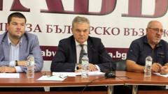 За премахване на партийните хранилки в бордовете настояват АБВ