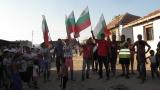 Стотина гърменци отбелязаха с протест годишнината от безредиците