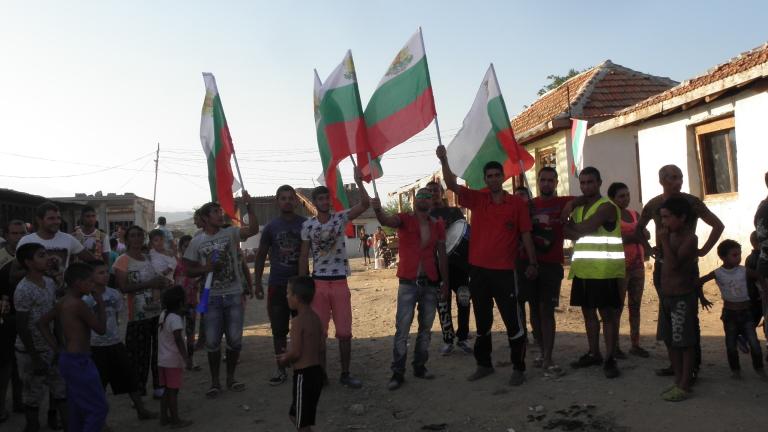 Ромите от Гърмен отказали да протестират организирани от ДРОМ