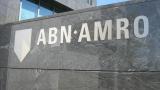 Осъдиха една от най-големите банки в Европа за пране на пари