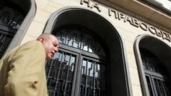 Правосъдното министерство отпуска 3,5 млн. лева на затворите