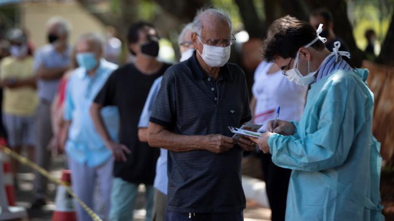 Бразилия с над 54 000 заразени с COVID-19 за денонощие