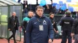 """""""Синята"""" еуфория не завладя треньора на Левски"""