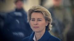 Германия помага на Йордания за охраната на границите