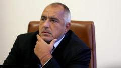 Борисов си представял Емил Радев или Данаил Кирилов като главен прокурор