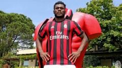 Милан се подсили с 20-годишен халф