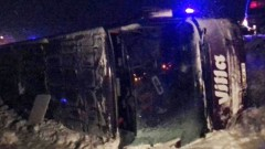 Катастрофа с автобус в Турция