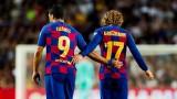 """Барселона не е имал """"нулев сезон"""" от 2007/2008 насам"""