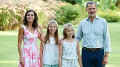 Почивката на испанското кралско семейство