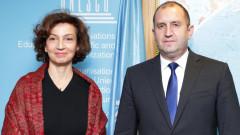 Румен Радев покани ЮНЕСКО да пази историята у нас