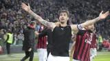 Романьоли: Милан трябва да продължи да се развива