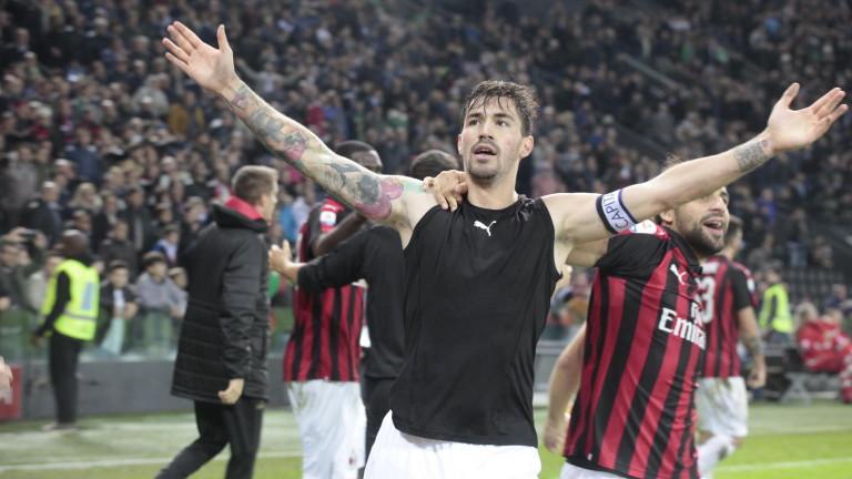 Капитанът на Милан - Алесио Романьоли отново се превърна в