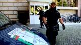 Румен Радев сезира КС за Бюрото за охрана към главния прокурор